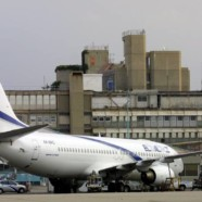 Extradition Israël-France: derniers développements