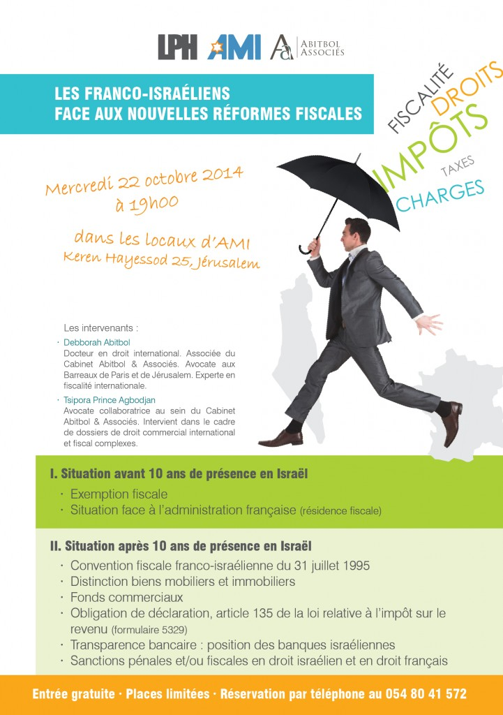 Invitation Conférence Fiscalité le 22 Octobre 2014 à Jérusalem 1