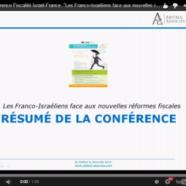 Fiscalité Israël-France: Résumé de la Conférence du 22.10.14
