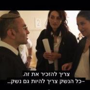 Extradition Israël-France: Reportage télévisé – Affaire Ben Haim et Bitton