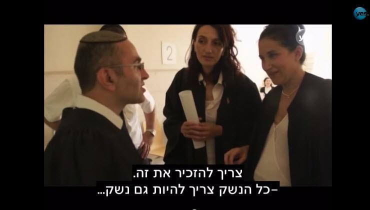Extradition Israël-France: Reportage télévisé - Affaire Ben Haim et Bitton 1