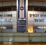 Fiscalité Israël-France: Les avantages fiscaux accordés aux Olims