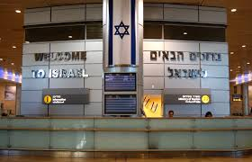 Fiscalité Israël-France: Les avantages fiscaux accordés aux Olims 1