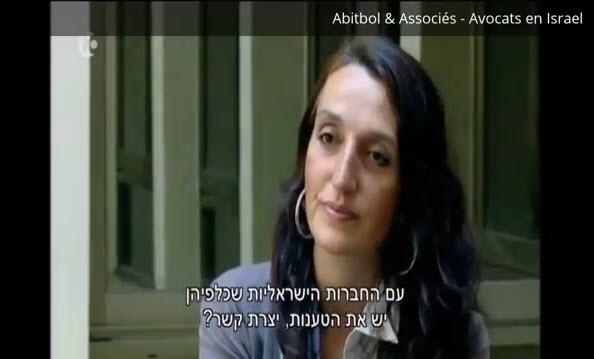Arnaque Options Binaires - Avocats Israel