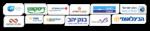 Comptes bancaires en Israël: vers la régularisation spontanée ou obligatoire des comptes non-déclarés détenus par des résidents étrangers – Entrée en vigueur de la réforme à partir du 1er janvier 2017