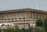 Times of Israel: Derniers développements sur les arnaques aux options binaires et au FOREX