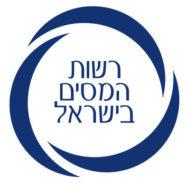 Fiscalité Israel-France: Du changement dans la situation fiscale des employés israéliens relocalisés à l'étranger