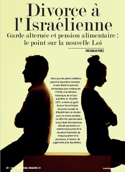 Divorce en Israel _Garde alternée et pension alimentaire Intervention de Me ABITBOL dans Israel Magazine suite à l'entrée en vigueur de la nouvelle loi
