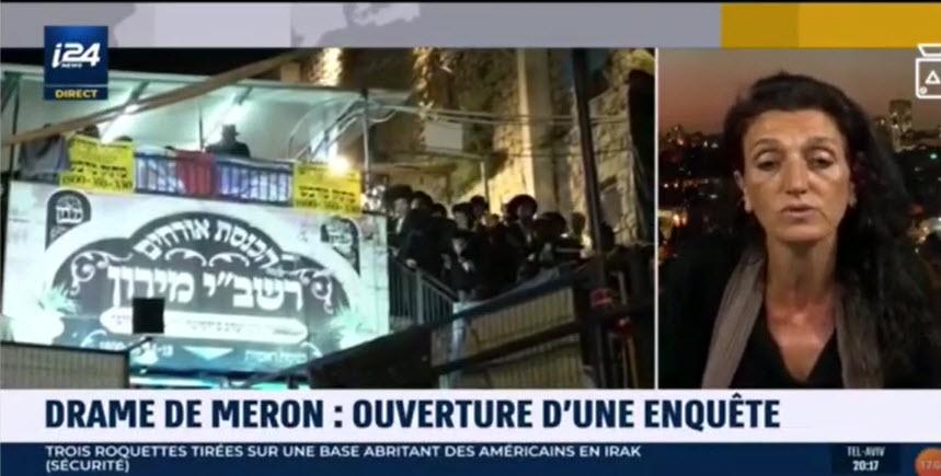 Interview i24 News - Me Debborah Abitbol - Suite au Drame du Mont Méron 1