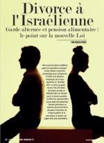 Divorce en Israel – Garde alternée et pension alimentaire : Intervention de Me ABITBOL dans Israel Magazine suite à l'entrée en vigueur de la nouvelle loi