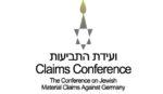 Procédure d'indemnisation des Juifs d'Algérie victimes du nazisme